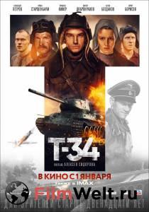 Смотреть фильм Т-34 2018 онлайн