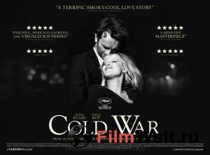 Смотреть  Холодная война онлайн