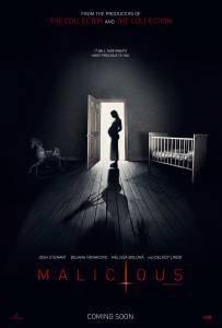 Посмотреть фильм Зло онлайн бесплатно