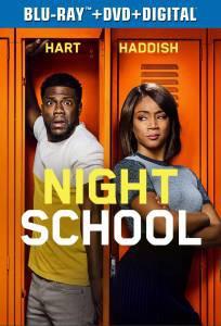 Смотреть кино Вечерняя школа 2018 в высоком качестве