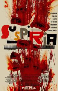Смотреть фильм Суспирия в HD качестве