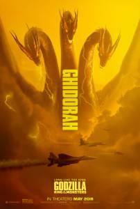 Смотреть кинофильм Годзилла 2: Король монстров 2019 бесплатно