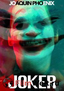 Посмотреть видео Джокер 2019 в HD качестве