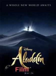 Смотреть видео Аладдин 2019 онлайн