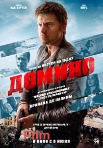 Смотреть фильм Домино 2019 в HD качестве