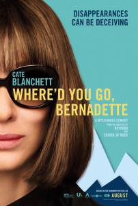 Куда ты пропала, Бернадеттa 2019 онлайн