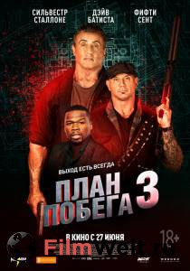 Кино План побега 3 / Escape Plan: The Extractors / (2019) смотреть онлайн