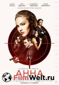 Смотреть фильм Анна