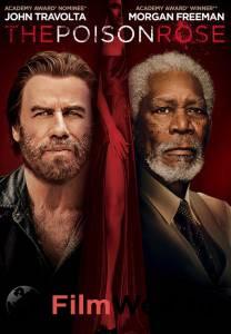 Посмотреть кино Ядовитая роза 2019 в HD качестве