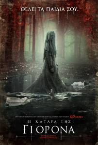 Проклятие плачущей  - The Curse of la Llorona - [2018] смотреть онлайн