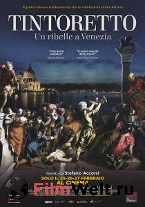 Посмотреть кинофильм Тинторетто: Бунтарь в Венеции 2019 бесплатно