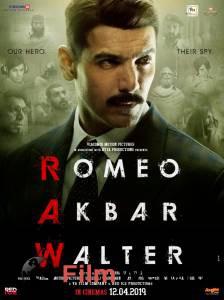 Посмотреть кино Ромео. Акбар. Вальтер 2019 в высоком качестве