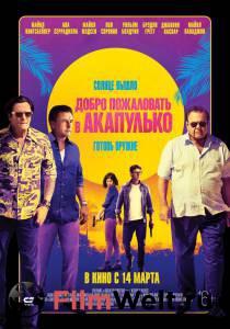 Посмотреть кинофильм Добро пожаловать в Акапулько 2019 в высоком качестве