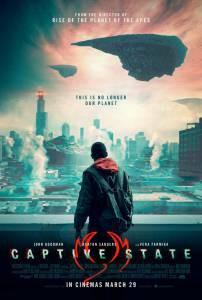 кино Битва за Землю 2019