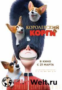 Смотреть фильм Королевский корги 2019 в высоком качестве