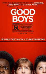 Посмотреть фильм Хорошие мальчики 2019 в высоком качестве