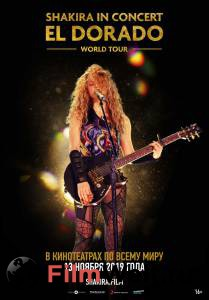 Смотреть онлайн Shakira In Concert: El Dorado World Tour