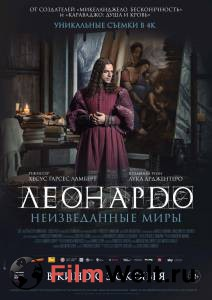 Посмотреть фильм Леонардо да Винчи. Неизведанные миры 2019 в HD качестве