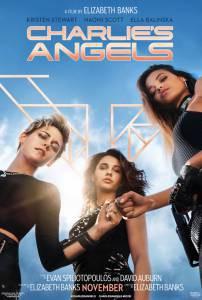 Посмотреть кинофильм Ангелы Чарли 2019 в HD качестве