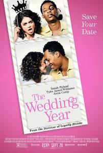 Свадебный год 2019 в HD качестве