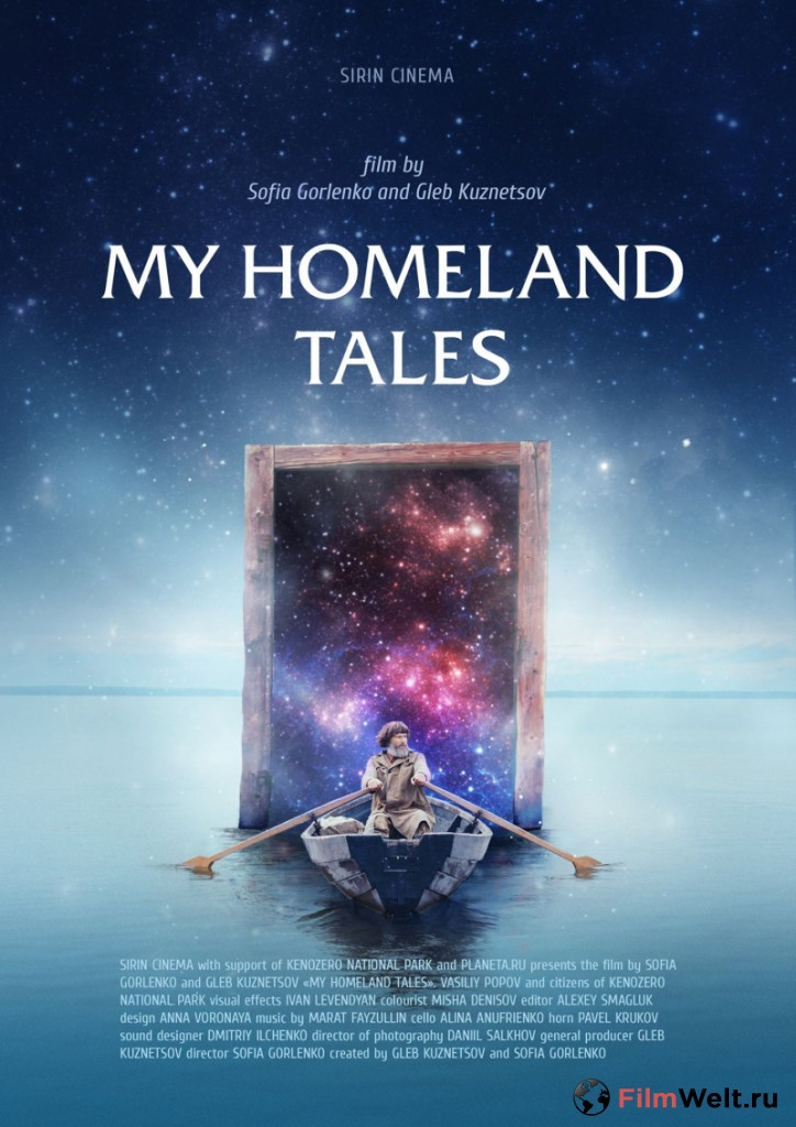 Сказки о маме смотреть онлайн фильм в высоком качестве 2018 a7b22811226