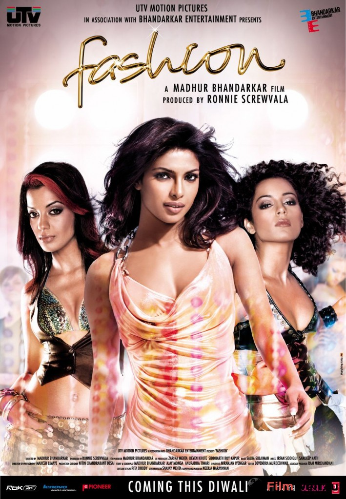 В плену у моды смотреть онлайн фильм в высоком качестве 2008 068507034f245